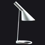 настольная лампа AJ TABLE