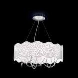 подвесной светильник 492/S70