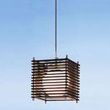 подвесной светильник Koshi sp p